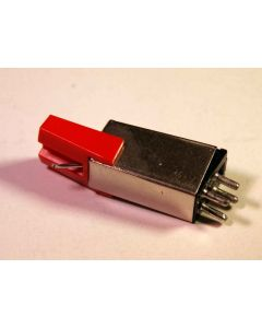 UPO's MG2510 2767 original MM-cartridge.